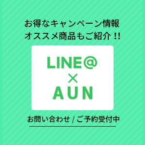 Line@のご登録はこちら